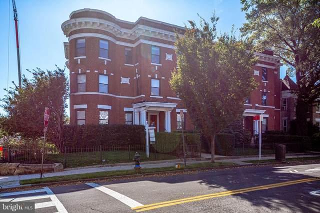 147 R Street NE #7, WASHINGTON, DC 20002 (#DCDC492414) :: Crossman & Co. Real Estate