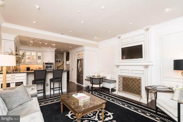 1600-18 Arch Street #1409, PHILADELPHIA, PA 19103 (#PAPH946194) :: Jason Freeby Group at Keller Williams Real Estate