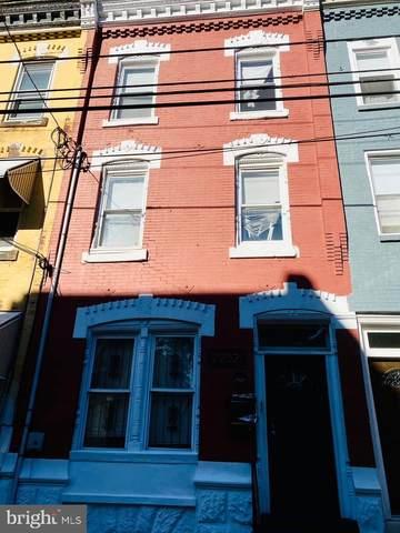 2252 N 16TH Street, PHILADELPHIA, PA 19132 (#PAPH946322) :: LoCoMusings
