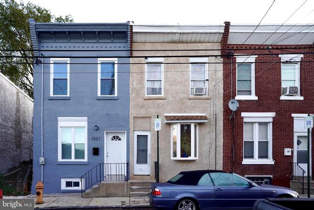 1321 Unity Street, PHILADELPHIA, PA 19124 (#PAPH946426) :: LoCoMusings