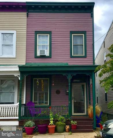 208 E 5TH Street, FREDERICK, MD 21701 (#MDFR272522) :: Century 21 Dale Realty Co