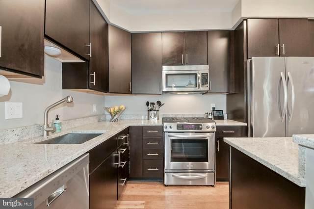 2926 Porter Street NW #208, WASHINGTON, DC 20008 (#DCDC492764) :: Bic DeCaro & Associates