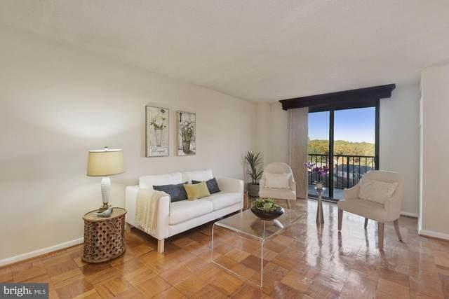 7420 Westlake Terrace #505, BETHESDA, MD 20817 (#MDMC730864) :: Dart Homes