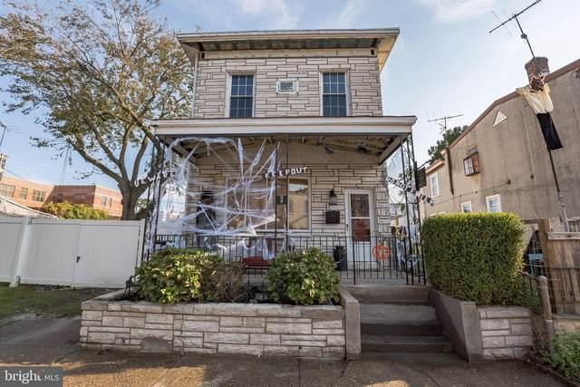 6611 Tulip Street, PHILADELPHIA, PA 19135 (#PAPH946714) :: Ramus Realty Group