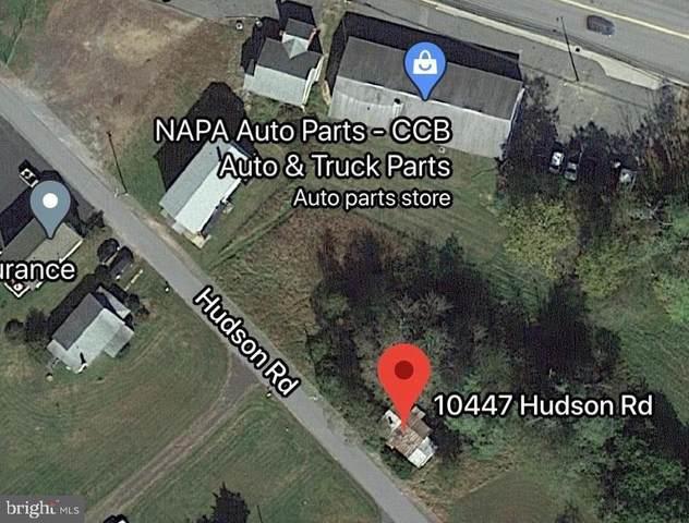 10447 Hudson Road, KING GEORGE, VA 22485 (#VAKG120420) :: RE/MAX Cornerstone Realty