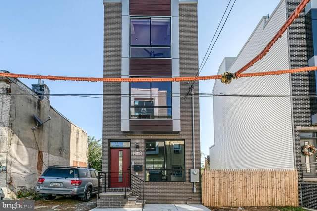 2150 N Randolph Street, PHILADELPHIA, PA 19122 (#PAPH946852) :: Jason Freeby Group at Keller Williams Real Estate