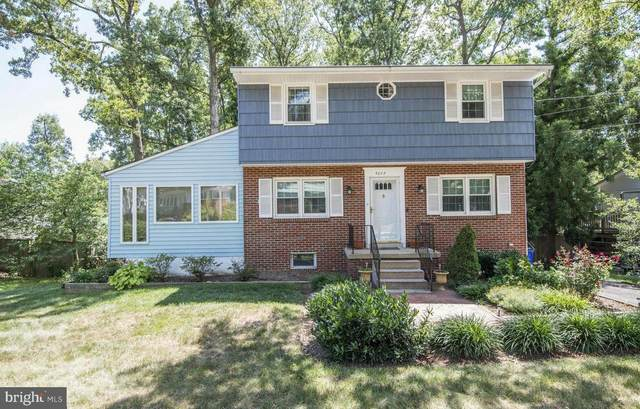 9629 Baltimore Avenue, LAUREL, MD 20723 (#MDHW286802) :: ExecuHome Realty
