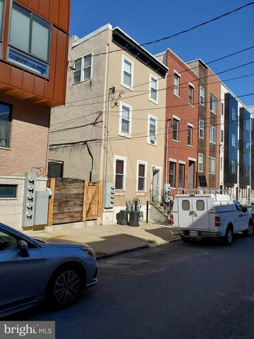 1521 Brown Street A, PHILADELPHIA, PA 19130 (MLS #PAPH946934) :: Kiliszek Real Estate Experts