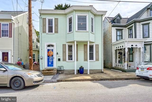517 N Bedford Street, CARLISLE, PA 17013 (#PACB129084) :: TeamPete Realty Services, Inc