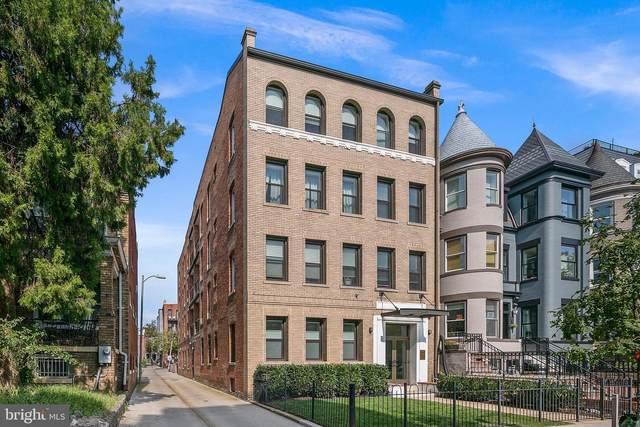 1461 Girard Street NW #201, WASHINGTON, DC 20009 (#DCDC493044) :: The Redux Group