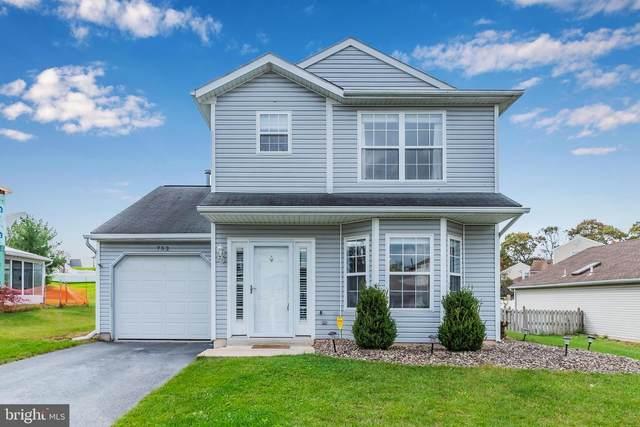 752 N Highlands Drive, HARRISBURG, PA 17111 (#PADA127002) :: The Craig Hartranft Team, Berkshire Hathaway Homesale Realty