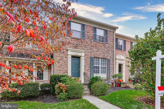 538 Kinsale Road, LUTHERVILLE TIMONIUM, MD 21093 (#MDBC510462) :: Great Falls Great Homes