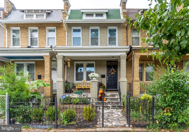 1716 Montello Avenue NE, WASHINGTON, DC 20002 (#DCDC493214) :: Bic DeCaro & Associates