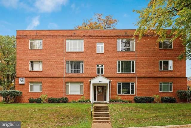 10417 Montrose Avenue M-302, BETHESDA, MD 20814 (#MDMC731238) :: Tom & Cindy and Associates