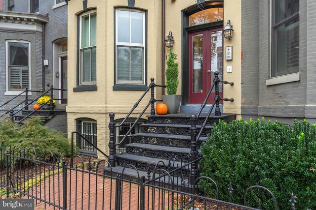 1222 11TH Street NW #1, WASHINGTON, DC 20001 (#DCDC493246) :: Network Realty Group