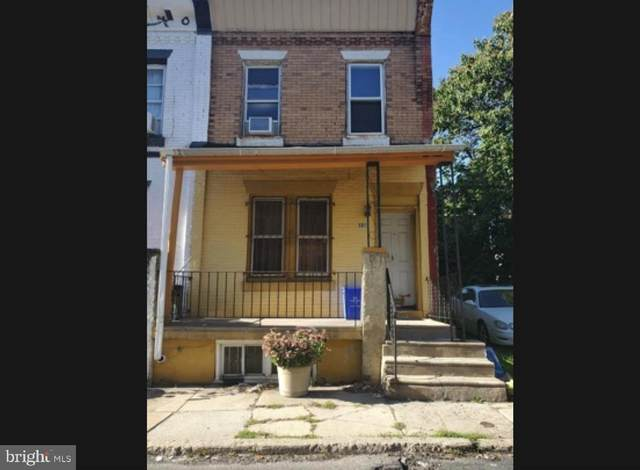 6019 Upland Street, PHILADELPHIA, PA 19142 (#PAPH947880) :: Better Homes Realty Signature Properties