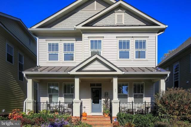 32 Steele Avenue, ANNAPOLIS, MD 21401 (#MDAA450662) :: The MD Home Team