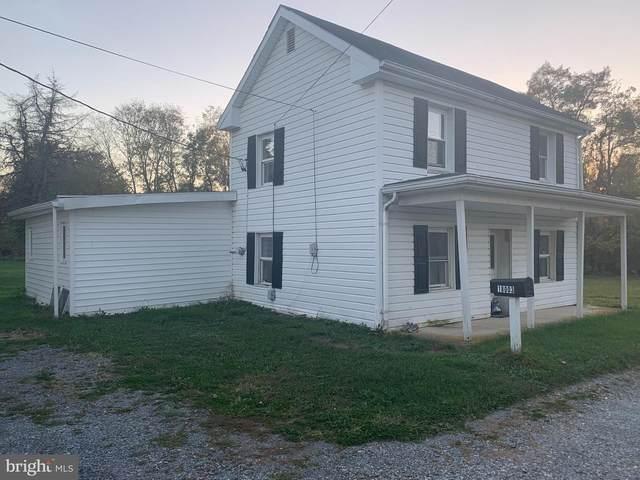 18003 Davis Lane, BOONSBORO, MD 21713 (#MDWA175496) :: V Sells & Associates | Keller Williams Integrity