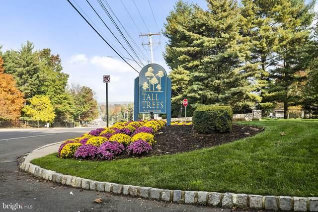 1762 Oak Hill Drive, HUNTINGDON VALLEY, PA 19006 (#PAMC668338) :: Keller Williams Realty - Matt Fetick Team