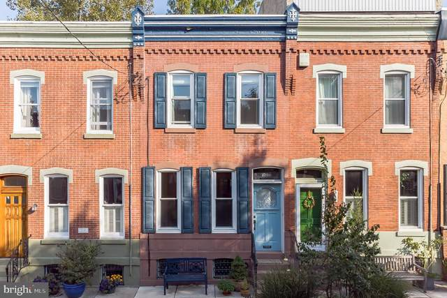 2533 Swain Street, PHILADELPHIA, PA 19130 (#PAPH948088) :: Keller Williams Realty - Matt Fetick Team