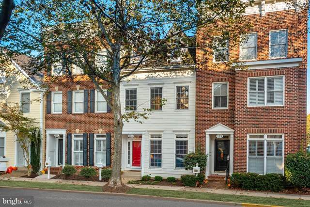 306 Inspiration Lane, GAITHERSBURG, MD 20878 (#MDMC731476) :: SURE Sales Group