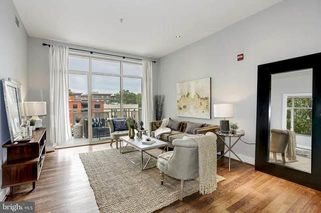 1348 Euclid Street NW #205, WASHINGTON, DC 20009 (#DCDC493462) :: Great Falls Great Homes