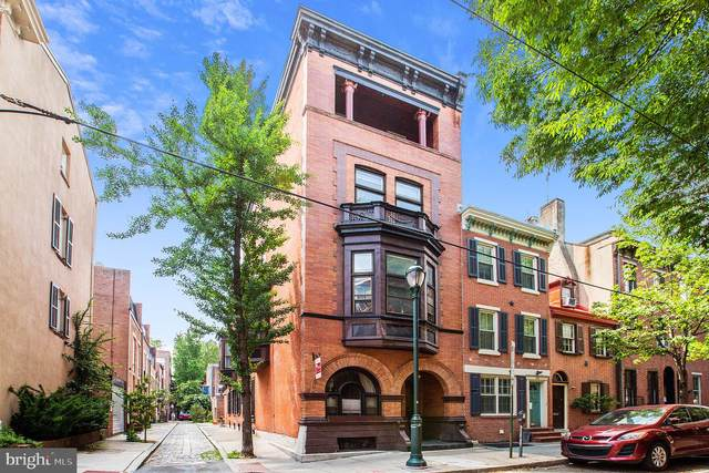 334 S 12TH Street 2F, PHILADELPHIA, PA 19107 (MLS #PAPH948168) :: Kiliszek Real Estate Experts