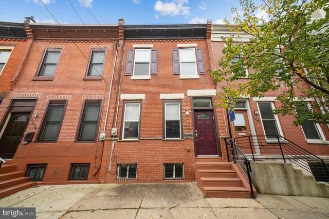 2040 Federal Street, PHILADELPHIA, PA 19146 (#PAPH948178) :: REMAX Horizons