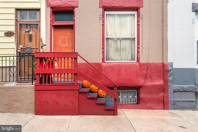 1705 N Newkirk Street, PHILADELPHIA, PA 19121 (MLS #PAPH948190) :: Kiliszek Real Estate Experts