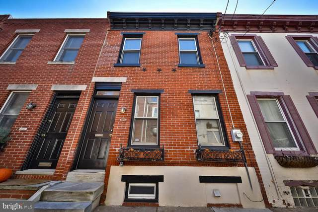 2230 Kater Street, PHILADELPHIA, PA 19146 (#PAPH948430) :: LoCoMusings