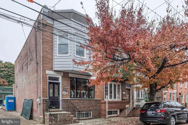 1327 E Montgomery Avenue, PHILADELPHIA, PA 19125 (#PAPH948462) :: Keller Williams Realty - Matt Fetick Team