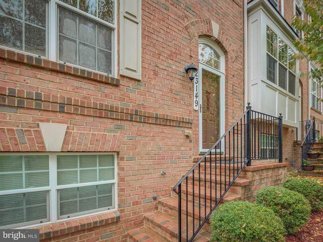23149 Arora Hills Drive, CLARKSBURG, MD 20871 (#MDMC731776) :: Murray & Co. Real Estate
