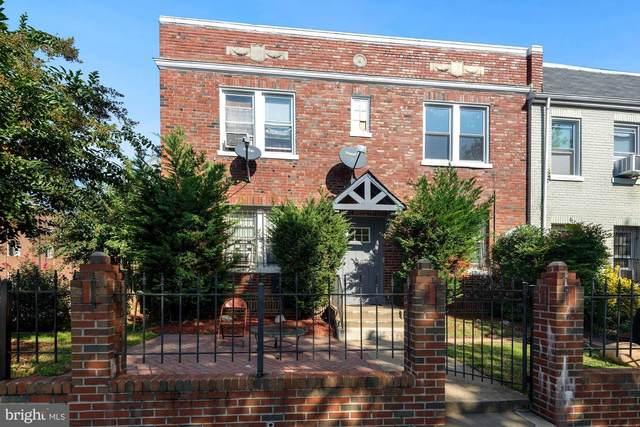 1600 Isherwood Street NE, WASHINGTON, DC 20002 (#DCDC493860) :: SURE Sales Group