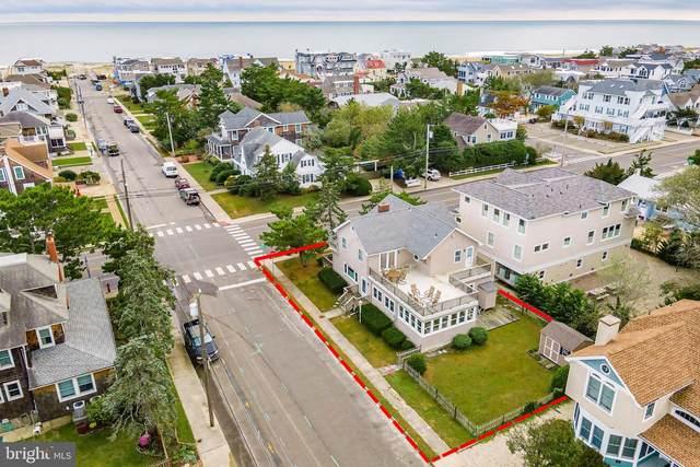 900 S Beach Avenue, BEACH HAVEN, NJ 08008 (#NJOC404538) :: Better Homes Realty Signature Properties