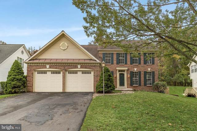 12611 Quarterhorse Drive, BOWIE, MD 20720 (#MDPG585868) :: Better Homes Realty Signature Properties