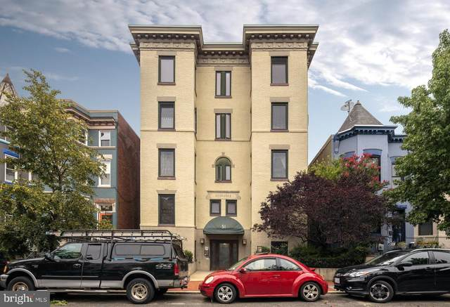 51 Randolph Place NW #501, WASHINGTON, DC 20001 (#DCDC493952) :: Tom & Cindy and Associates