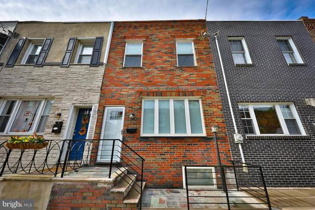 1636 S 16TH Street, PHILADELPHIA, PA 19145 (#PAPH949196) :: Ramus Realty Group