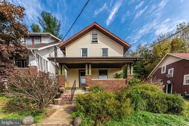523 W B Street, BRUNSWICK, MD 21716 (#MDFR272940) :: V Sells & Associates | Keller Williams Integrity