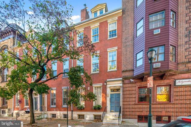 1130 Spruce Street 3C, PHILADELPHIA, PA 19107 (#PAPH949256) :: The Toll Group