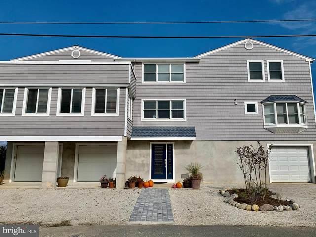 6115 Bayview Avenue, LONG BEACH TOWNSHIP, NJ 08008 (#NJOC404574) :: Better Homes Realty Signature Properties