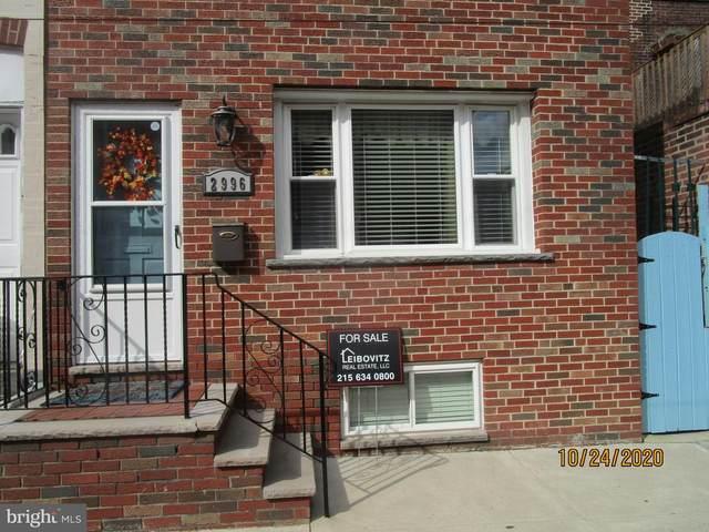 2996 Tilton Street, PHILADELPHIA, PA 19134 (#PAPH949520) :: Nexthome Force Realty Partners
