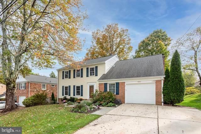 2514 Stratton Drive, ROCKVILLE, MD 20854 (#MDMC732064) :: Murray & Co. Real Estate