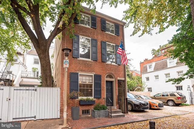 1225 Waverly Walk, PHILADELPHIA, PA 19147 (MLS #PAPH949688) :: Kiliszek Real Estate Experts