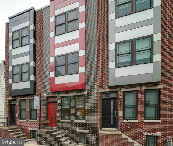 2823 Agate Street, PHILADELPHIA, PA 19134 (MLS #PAPH949712) :: Kiliszek Real Estate Experts