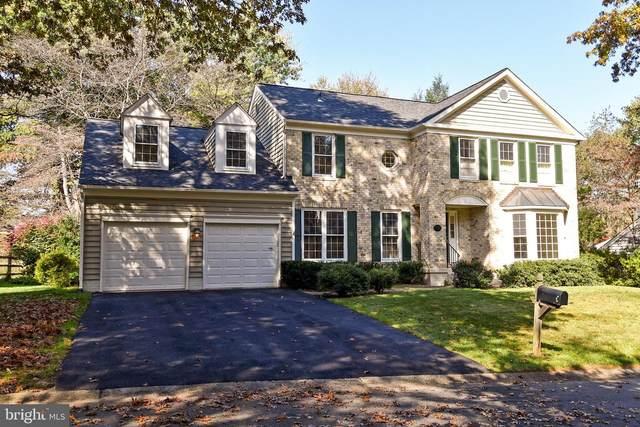 19908 Silverfield Drive, GAITHERSBURG, MD 20886 (#MDMC732128) :: V Sells & Associates | Keller Williams Integrity