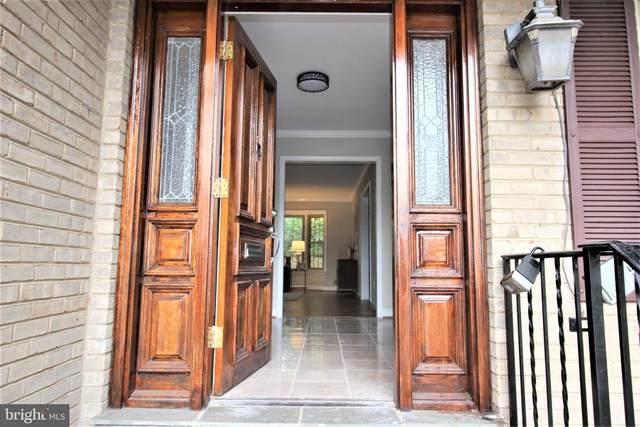 13204 Glen Mill Road, ROCKVILLE, MD 20850 (#MDMC732170) :: Murray & Co. Real Estate