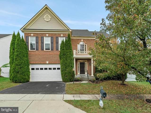21114 Silver Birch Lane, GERMANTOWN, MD 20876 (#MDMC732194) :: Murray & Co. Real Estate