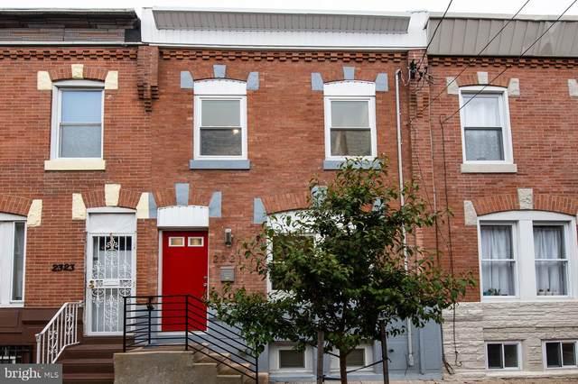 2321 Fernon Street, PHILADELPHIA, PA 19145 (#PAPH949946) :: REMAX Horizons