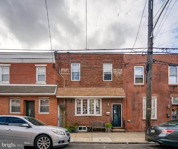 2650 E Ann Street, PHILADELPHIA, PA 19134 (MLS #PAPH949970) :: Kiliszek Real Estate Experts