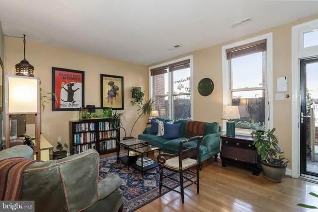 8 15TH Street NE #8, WASHINGTON, DC 20002 (#DCDC494378) :: V Sells & Associates | Keller Williams Integrity